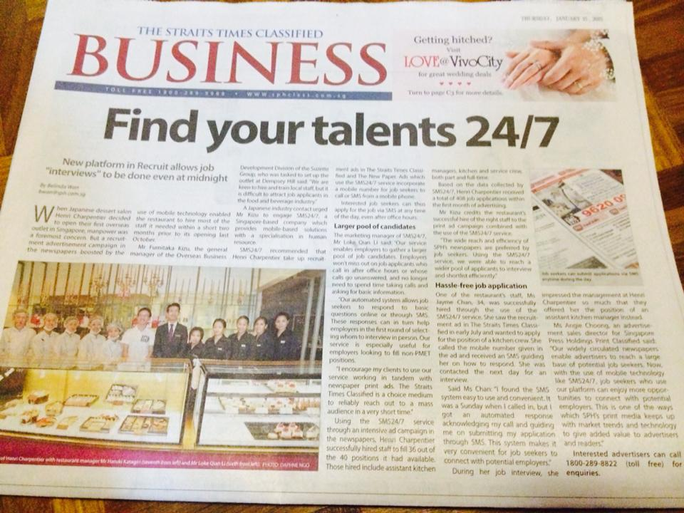 SMS24/7 in The Straits Times