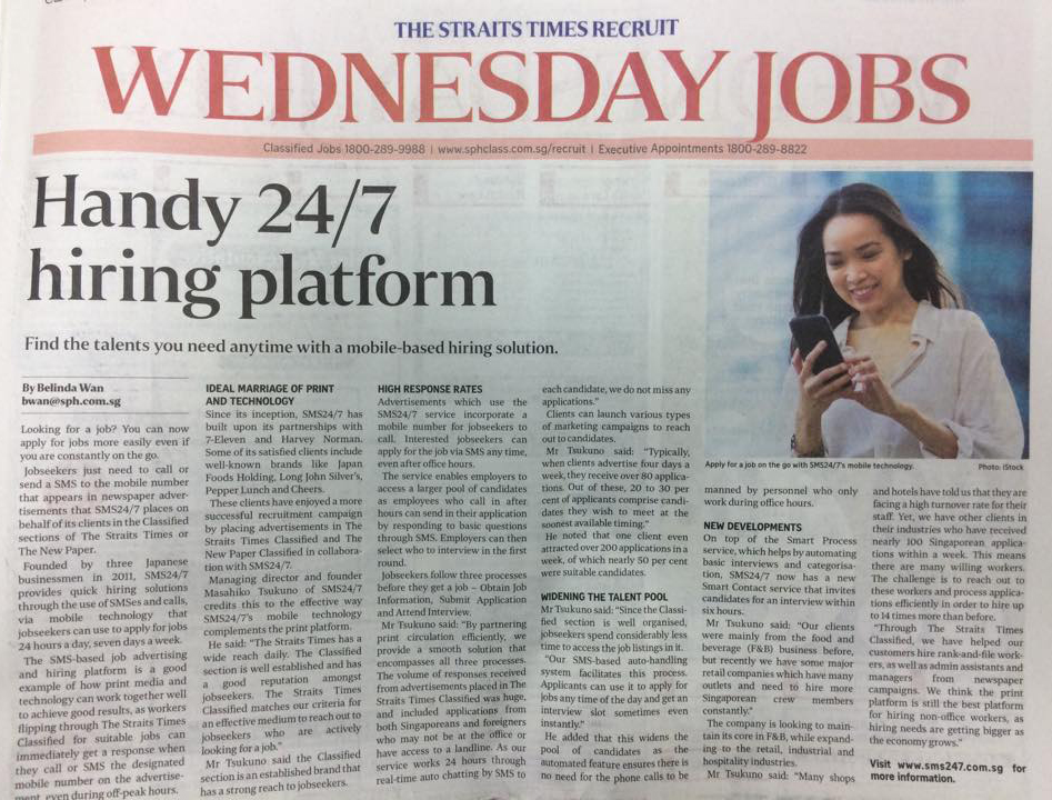 SMS24/7 in Wednesday Jobs